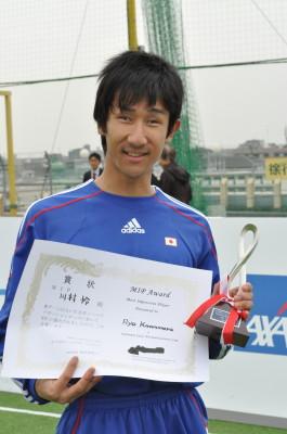 得点を決め、MIPを獲得した川村選手