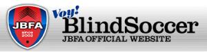 BlindSoccer