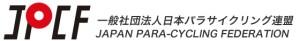 jpcf_banner