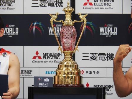 三菱電機 WORLD CHALLENGE CUP2019の優勝カップ