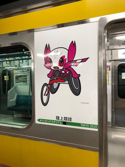 2020東京オリンピック・パラリンピックの公式キャラクターが描かれたJRの電車(本文とは直接の関係はありません)